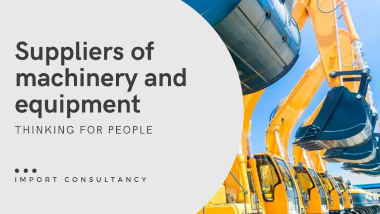 Suppliers of machinery and equipment
