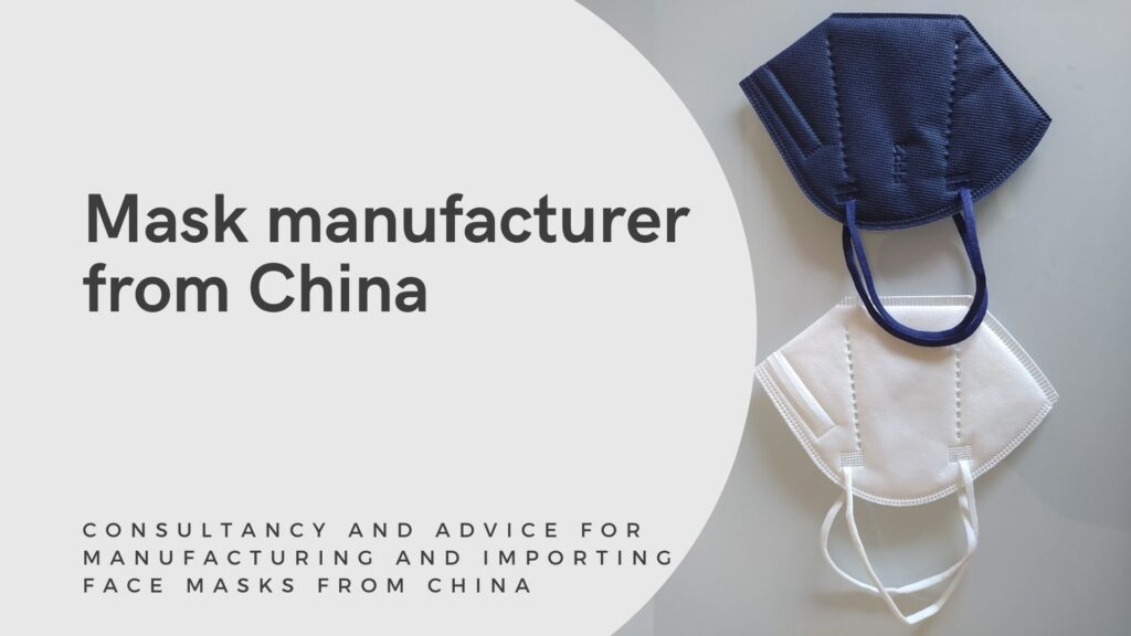 Import mask ffp2 ffp3 ffp1 from China